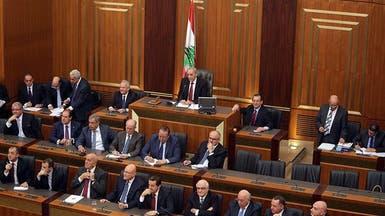 لبنان يرجئ جلسة انتخاب رئيسه لـ18 أبريل