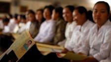 Amnesty slams Qatar over labor rights