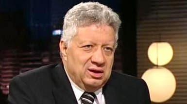 مرتضى منصور: شرط يمنع الجماهير المصرية دخول الملاعب