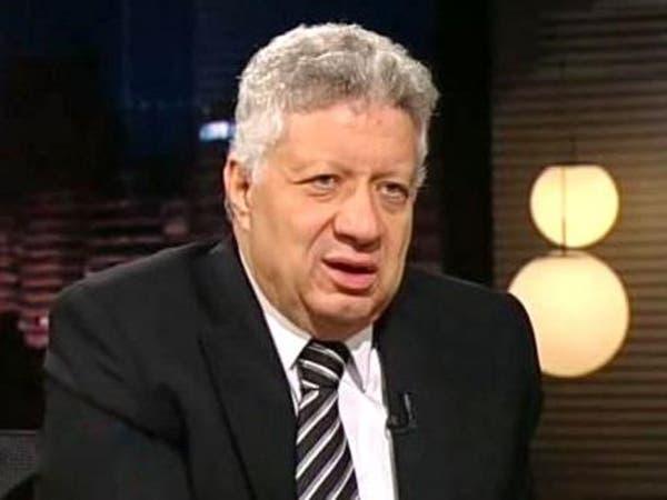 الزمالك المصري ينسحب من الدوري بسبب الحكام