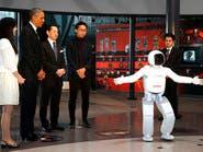 """بالفيديو.. أوباما يلعب كرة القدم مع """"روبوت """""""