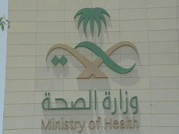 إصابة طبيب سوري بالكورونا في مستشفى الملك فهد بجدة