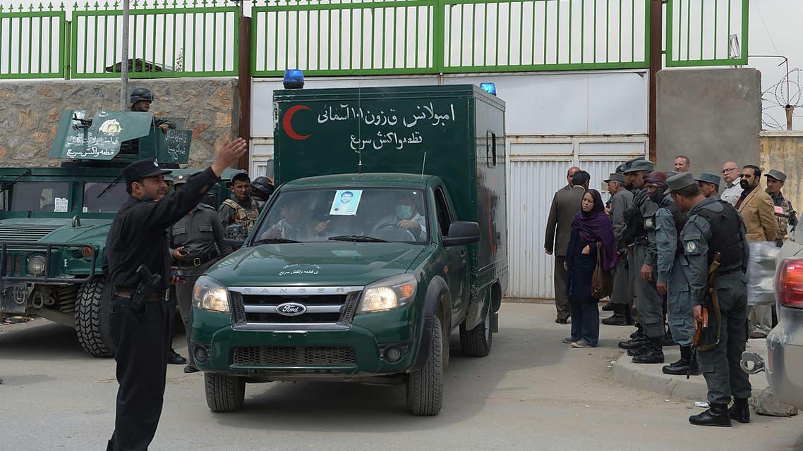 kabul hospital AFP