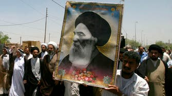 Sistani's disapproval of Maliki is bad elections news for the premier