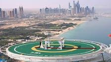 Dubai's Burj Al Arab offers 'I do' in the clouds