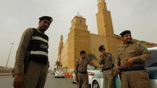 Saudi police refuse elderly woman's complaint due to lack of male guardian