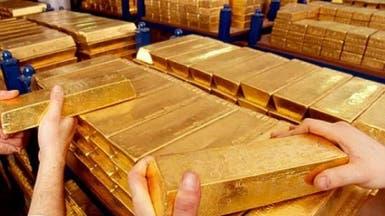 فنزويلا تبرم اتفاقات لاستثمار مناجم بـ4.5 مليار دولار