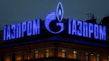 Russia's Gazprom says Ukraine owes extra $11bn for gas