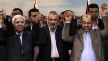 إسرائيل تعلق المفاوضات مع الفلسطينيين
