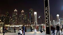 Dubai's Emaar Properties says profits to quadruple by 2018