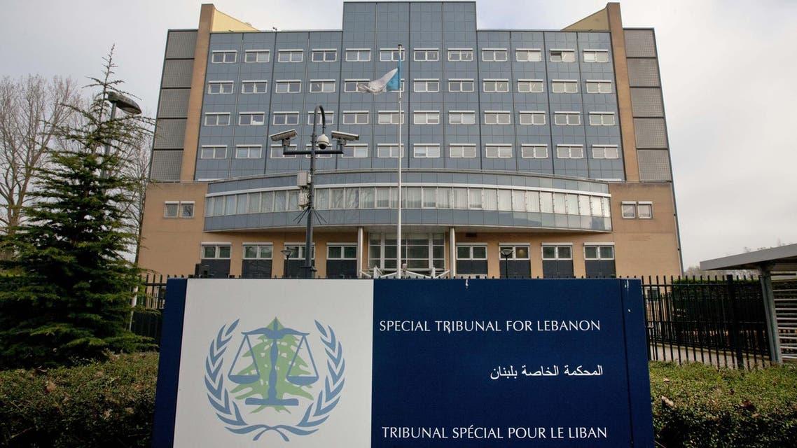 المحكمة الخاصة بلبنان