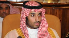 Profile: Who is Saudi's new minister of state?