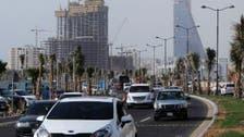 Apartment prices in Saudi city of Jeddah skyrocket