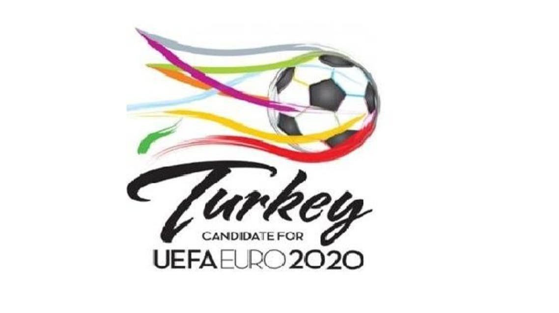 Turkey UEFA logo 2020 Al Arabiya