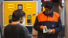 Iran cuts portion of gasoline subsidies