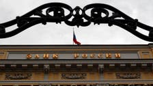 S&P cuts Russia's credit rating