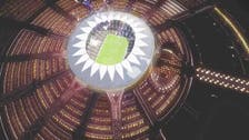 King Abdullah Football Stadium in Saudi Arabia to launch May 1
