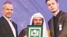 اسلام مخالف جرمن سیاستدان کے بعد بیٹا بھی مسلمان ہوگیا