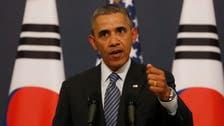 Obama says Abbas unity push with Hamas 'unhelpful'