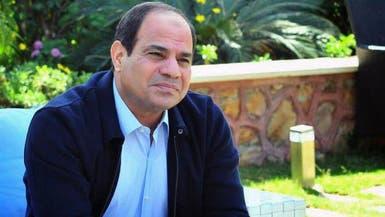 السيسي: أدعو الله أن يولي أمر مصر لمن هو أهل لذلك