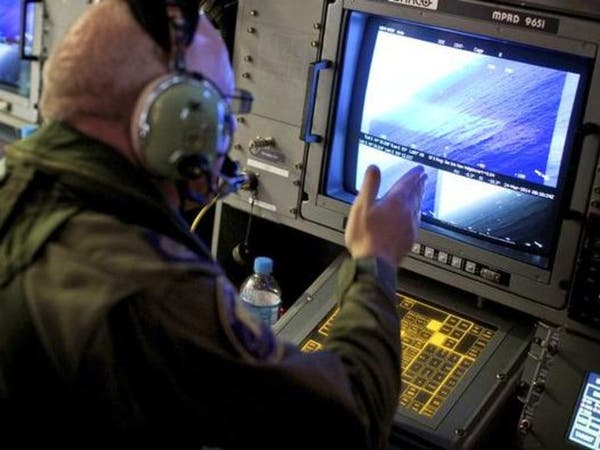 توسيع نطاق البحث عن الطائرة المفقودة في يومه الخمسين