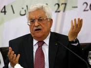 عباس يطلع رئيس المخابرات المصرية على الوضع الفلسطيني