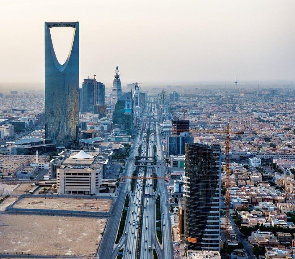الرياض السعودية