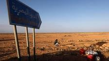 مصر.. استنفار أمني على حدود ليبيا