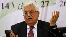 محمود عباس کی حماس کی اکثریت رکھنے والی پارلیمنٹ تحلیل کرنے کی دھمکی