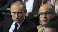 G7 to 'swiftly impose' new Russia sanctions