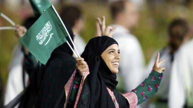 شمس الرياضة النسائية تشرق في السعودية