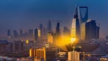 السعودية بالمركز الـ16 ضمن أكبر اقتصادات العالم