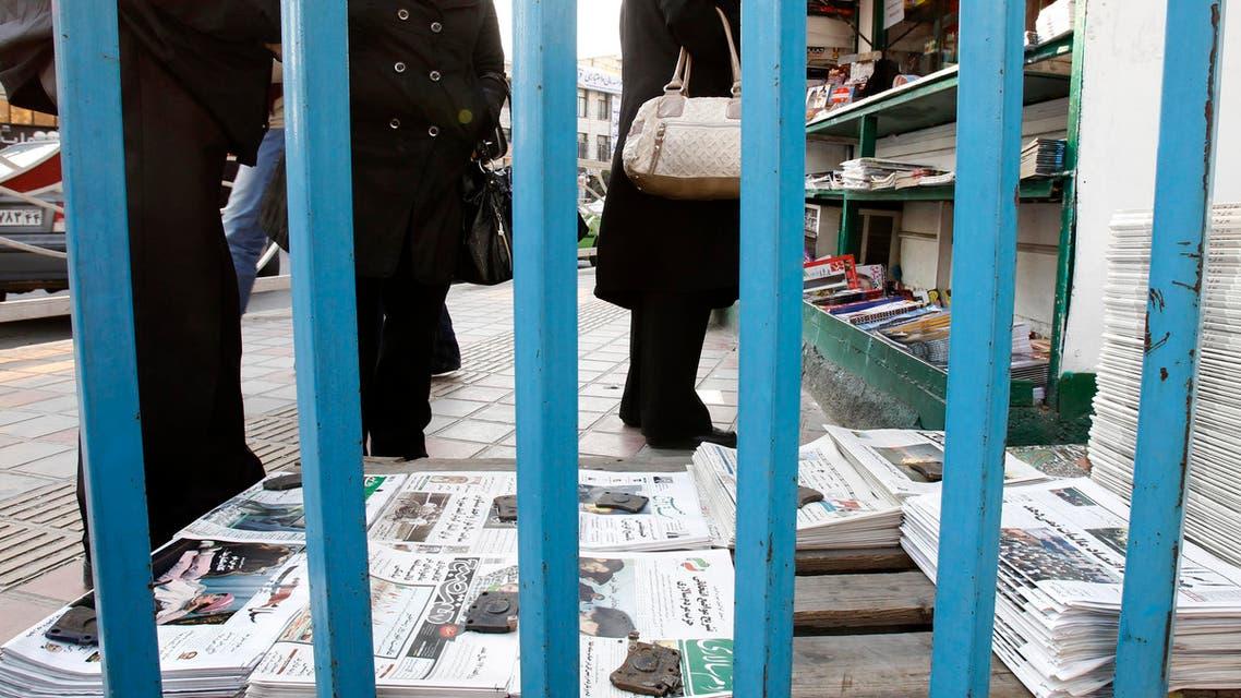 iran media reuters