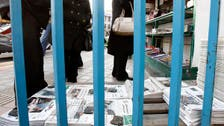 Iran bans third reformist paper, 'Ebtekar'