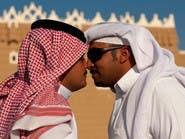 في السعودية.. ثلاثة شروط للسلام بحب الخشوم