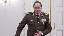 Sisi urges for an 'unprecedented' voter turnout