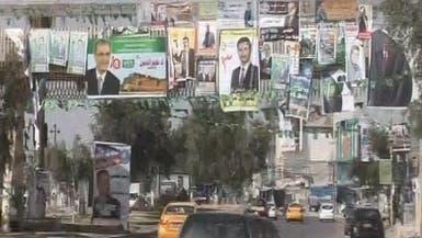 انتخابات العراق: أكثر من 100 خرق سجلتها مفوضية كركوك