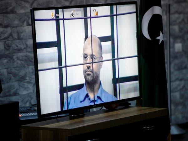 سيف الإسلام القذافي أمام المحكمة عبر دائرة تلفزيونية