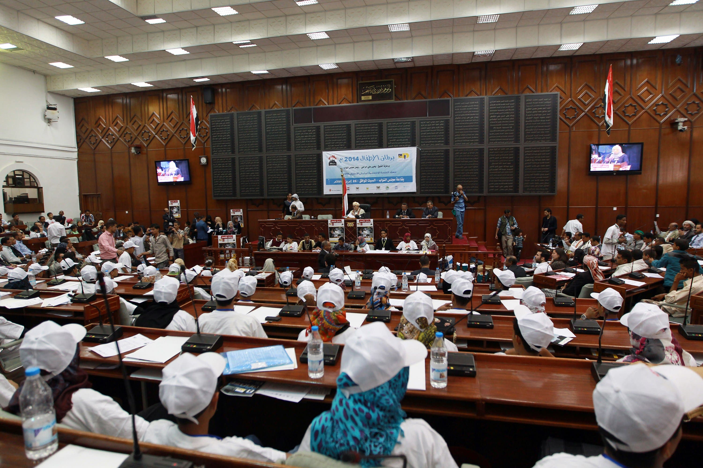 Yemeni chidren's parliament session