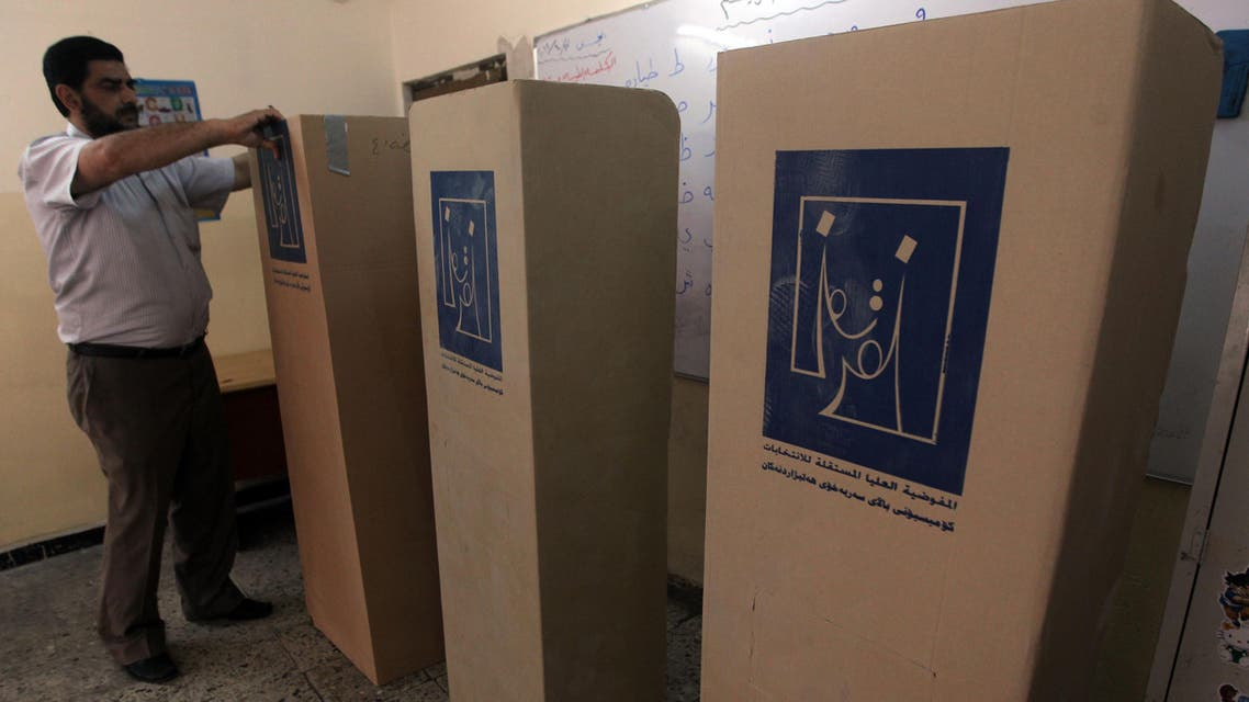 Iraq prepares for elections