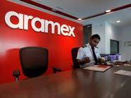 تراجع أرباح أرامكس الفصلية 23% لـ 97 مليون درهم