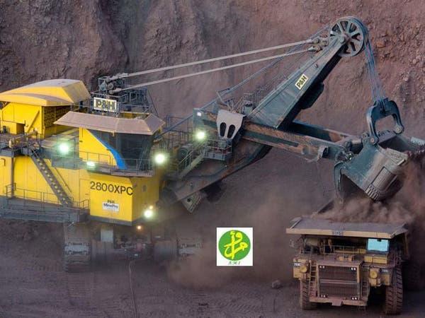موريتانيا تعوّل على ثروتها المعدنية لجذب المستثمرين