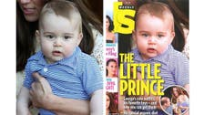 Has Britain's Prince George been photoshopped?