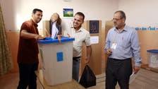 الأمم المتحدة تجدد دعمها لانتخابات مستقلة بالعراق