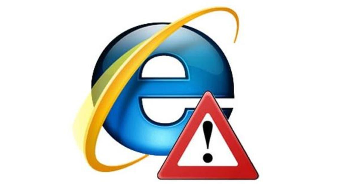 اكتشاف ثغرة أمنية خطيرة في متصفح إنترنت إكسبلورر
