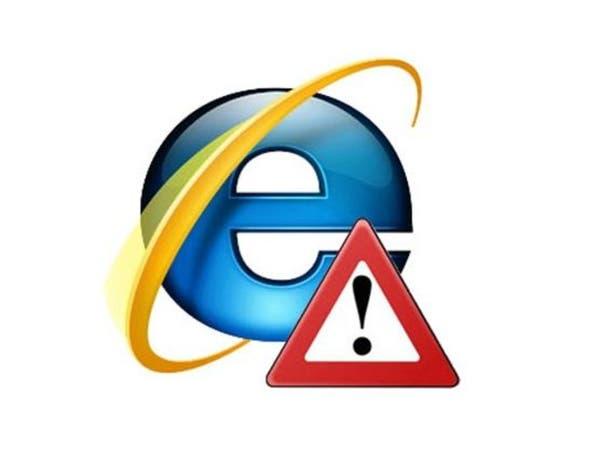 """اكتشاف ثغرة أمنية خطيرة في متصفح """"إنترنت إكسبلورر"""""""