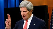 Report: Kerry says Israel risks becoming 'apartheid' state