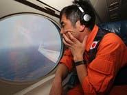 الصين: البحث عن الطائرة الماليزية المفقودة لن يتوقف