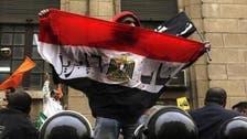 مبارک کا تختہ الٹنے میں معاون جماعت پر مصر میں پابندی