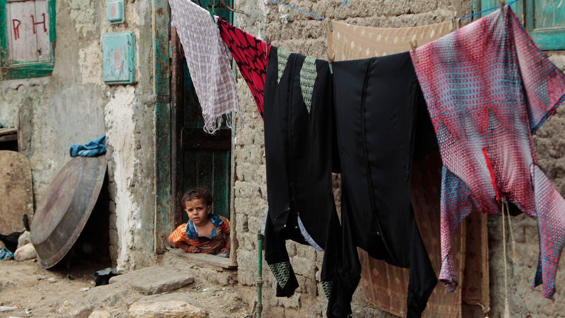 egypt housing